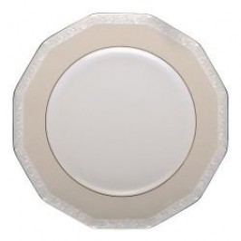 Rosenthal Classic Maria St. Germain Charger Plate / Underplate 31 cm