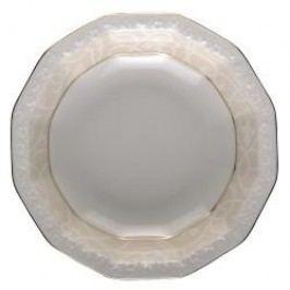 Rosenthal Classic Maria St. Germain Dessert Bowl 15 cm