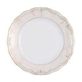 Königlich Tettau Ariadne Janice Breakfast Plate with Rim 19 cm