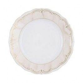 Königlich Tettau Ariadne Janice Bread and Butter Plate with Rim 17 cm