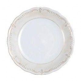 Königlich Tettau Ariadne Janice Candy Dish 1872 20 cm